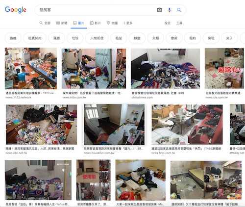 搜尋「惡房客」就能看到很多荒謬的照片......。
