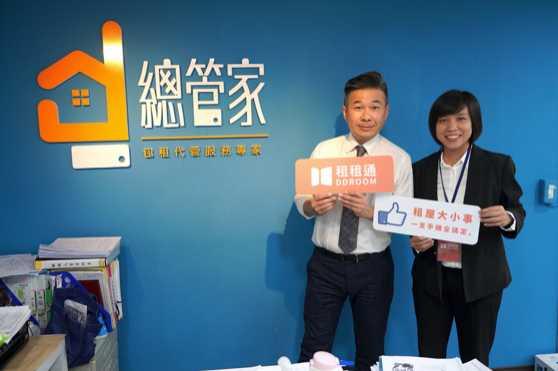 主打「社會住宅、免服務費」的台中總管家總經理吳本源也看好與租租通合作激盪出新火花